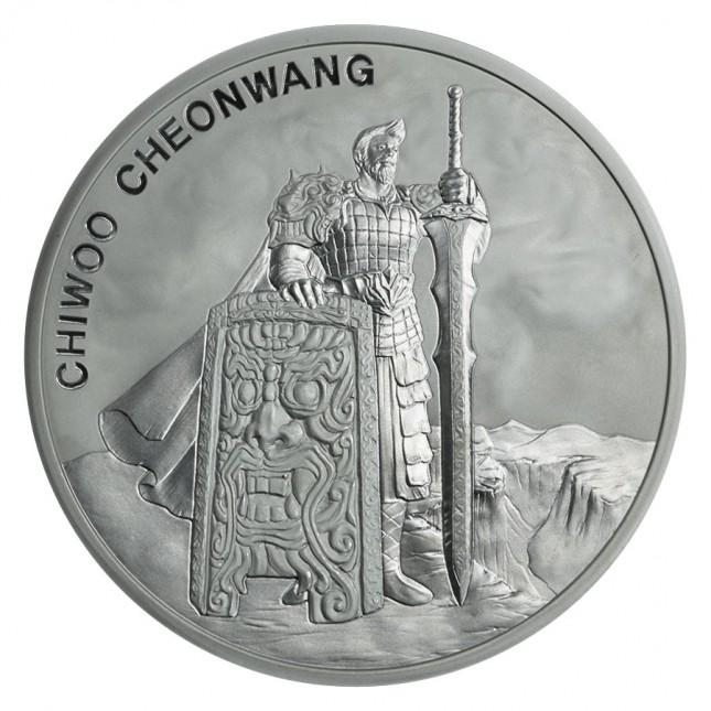 2019 South Korea 1 Oz Silver Chiwoo Cheonwang