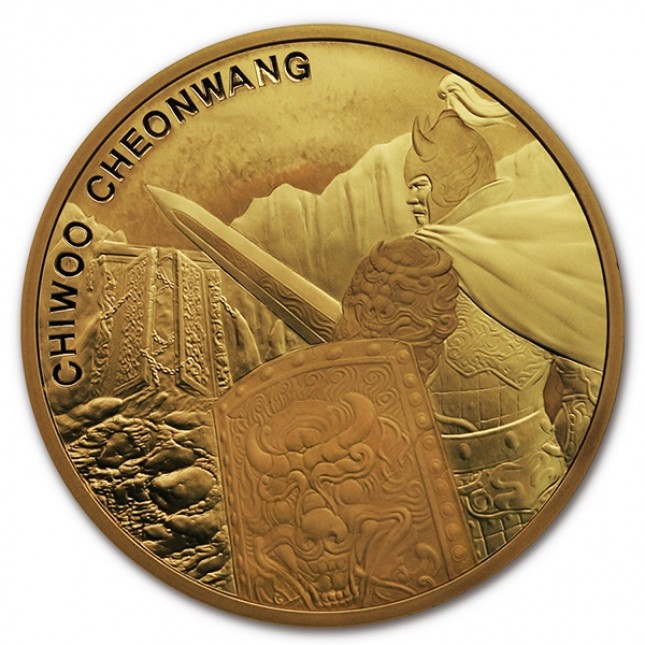 2020 South Korea 1/2 Oz Gold Chiwoo Cheonwang