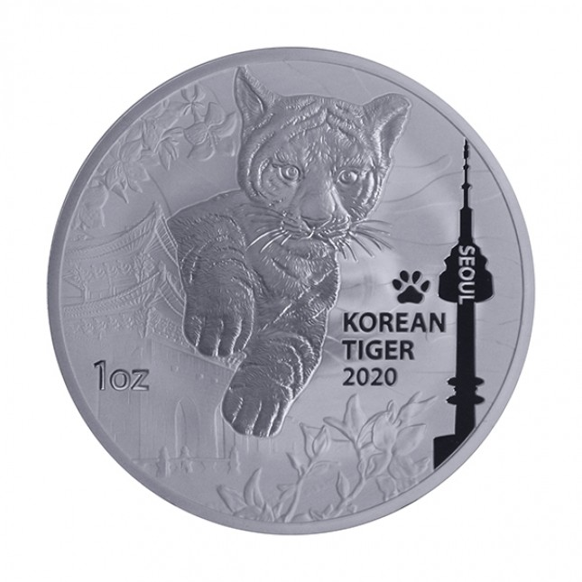 2020 South Korea 1 Oz Silver Tiger (BU)