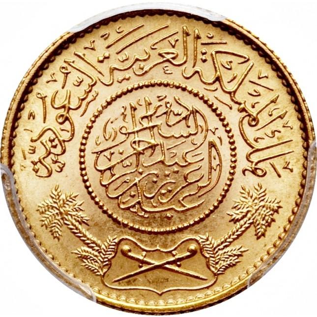 Saudi Arabia Gold One Guinea (Random Date)