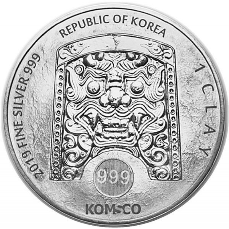 2019 South Korea 1 oz Silver ZI:SIN Scrofa BU In Stock  /& Ready to Ship Ghost