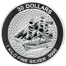 2020 Cook Island Kilo (32.15 oz) Silver Sailing Ship Bounty Coin (BU)