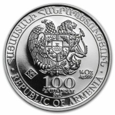 2013 1/4 oz Armenian Silver Noah's Ark Coin (BU