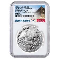 2018 South Korea 1 Oz Silver Chiwoo Cheonwang NGC MS69 Early Release