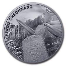 2020 South Korea 1 Oz Silver Chiwoo Cheonwang