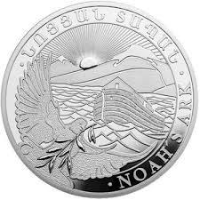 2019 1 oz Armenian Silver Noah's Ark Coin (BU) (Default)