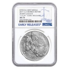 2017 South Korea 1 Oz Silver Gallus NGC MS70 Early Release