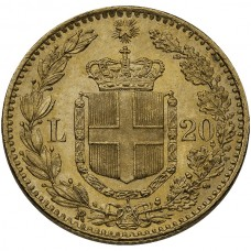 Italy Gold 20 Lire Coin (Random Year)